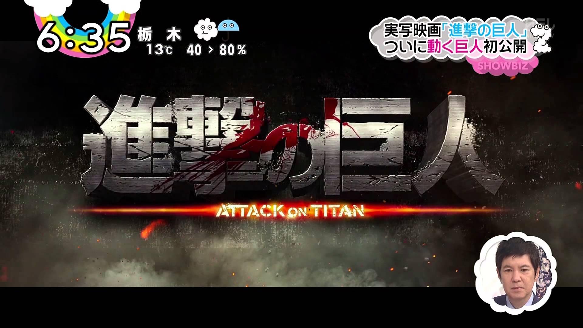 """Es gibt erste Bilder der Realverfilmung von """"Attack on Titan""""!"""