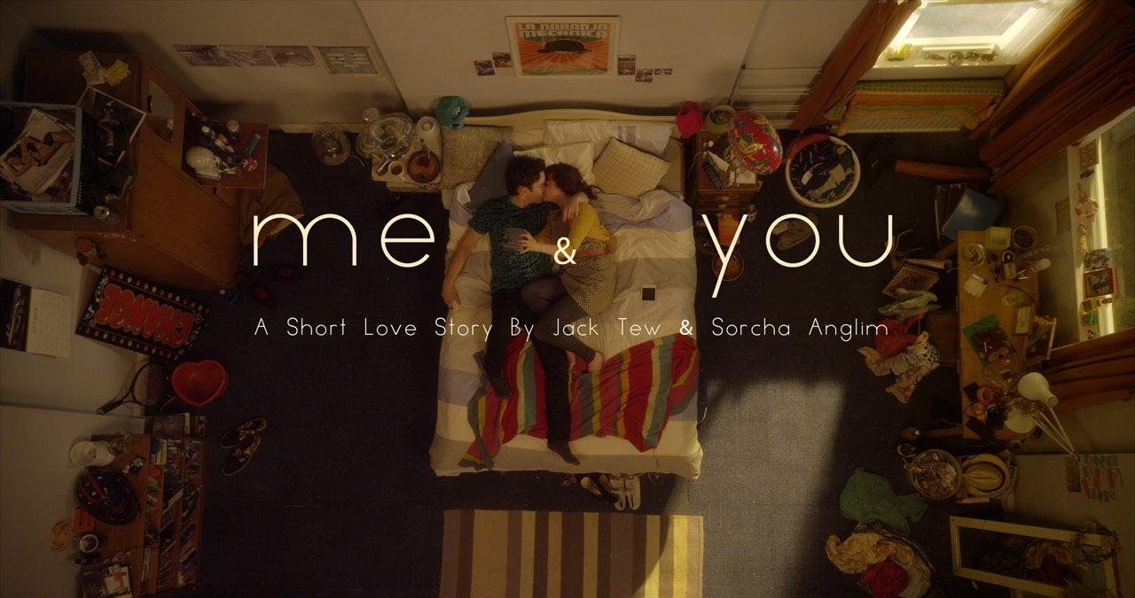 """In """"Me & You"""" wird die Beziehung eines Paares aus der Vogelperspektive ihres Bettes gezeigt"""