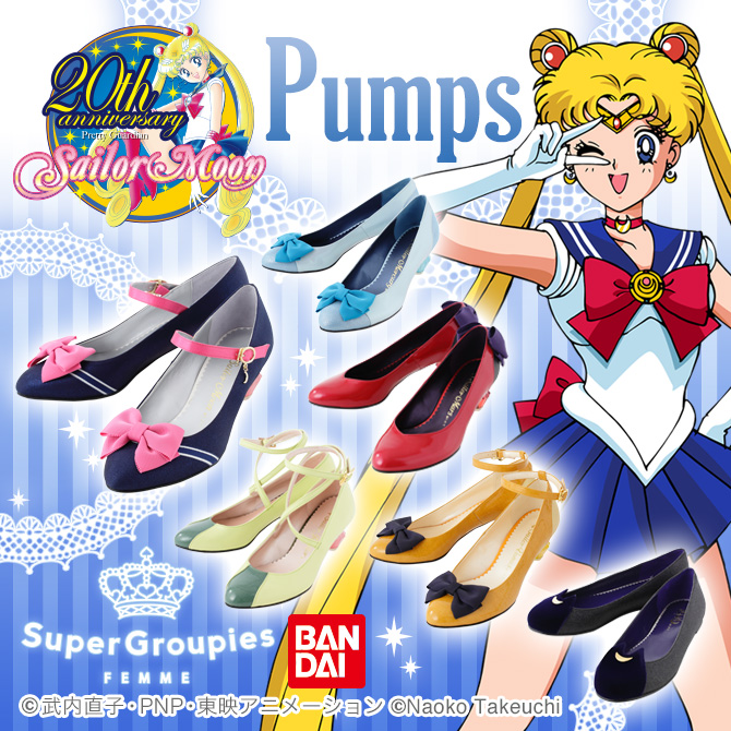 "Hallo Ladies: Es gibt offizielle ""Sailor Moon""-Schuhe"