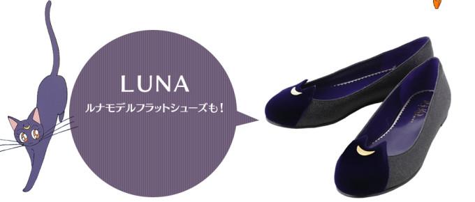 sailormoon-tyaketyoke-shoes-pumps-heels-luna2015g