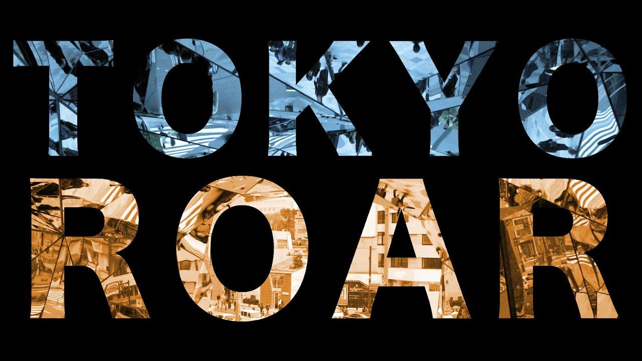"""""""Tokyo Roar"""" – Ein wunderschöner Kurzfilm über das Leben in Tokyo"""