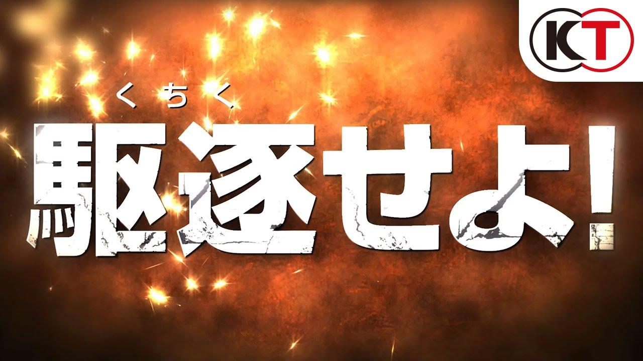 """""""Attack on Titan"""" sieht auch als Videospiel ganz interessant aus"""