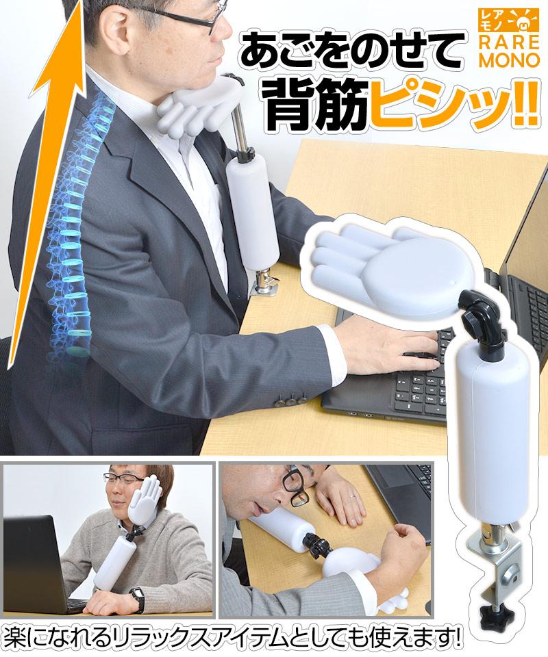 In Japan gibt es künstliche Arme, die einem Beim Kopf-aufstützen helfen