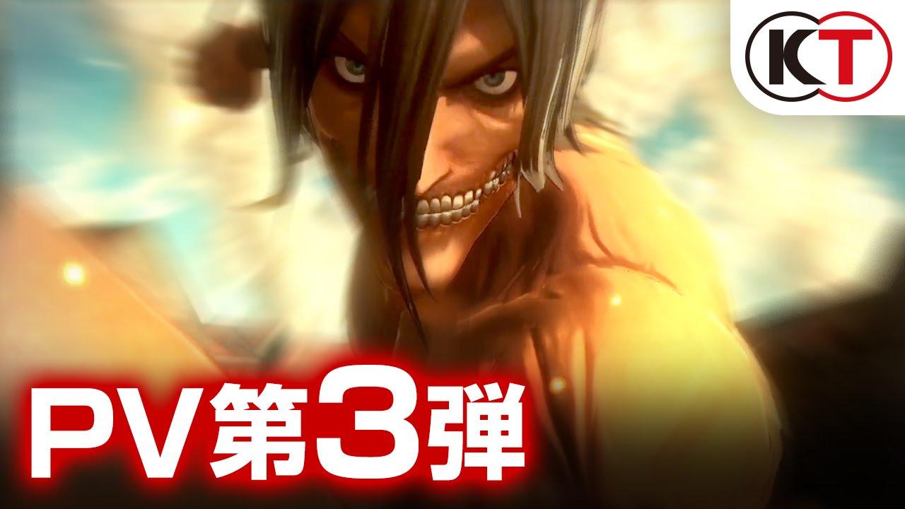 """""""Attack on Titan"""": Der Trailer zu Videospiel sieht durchaus interessant aus"""