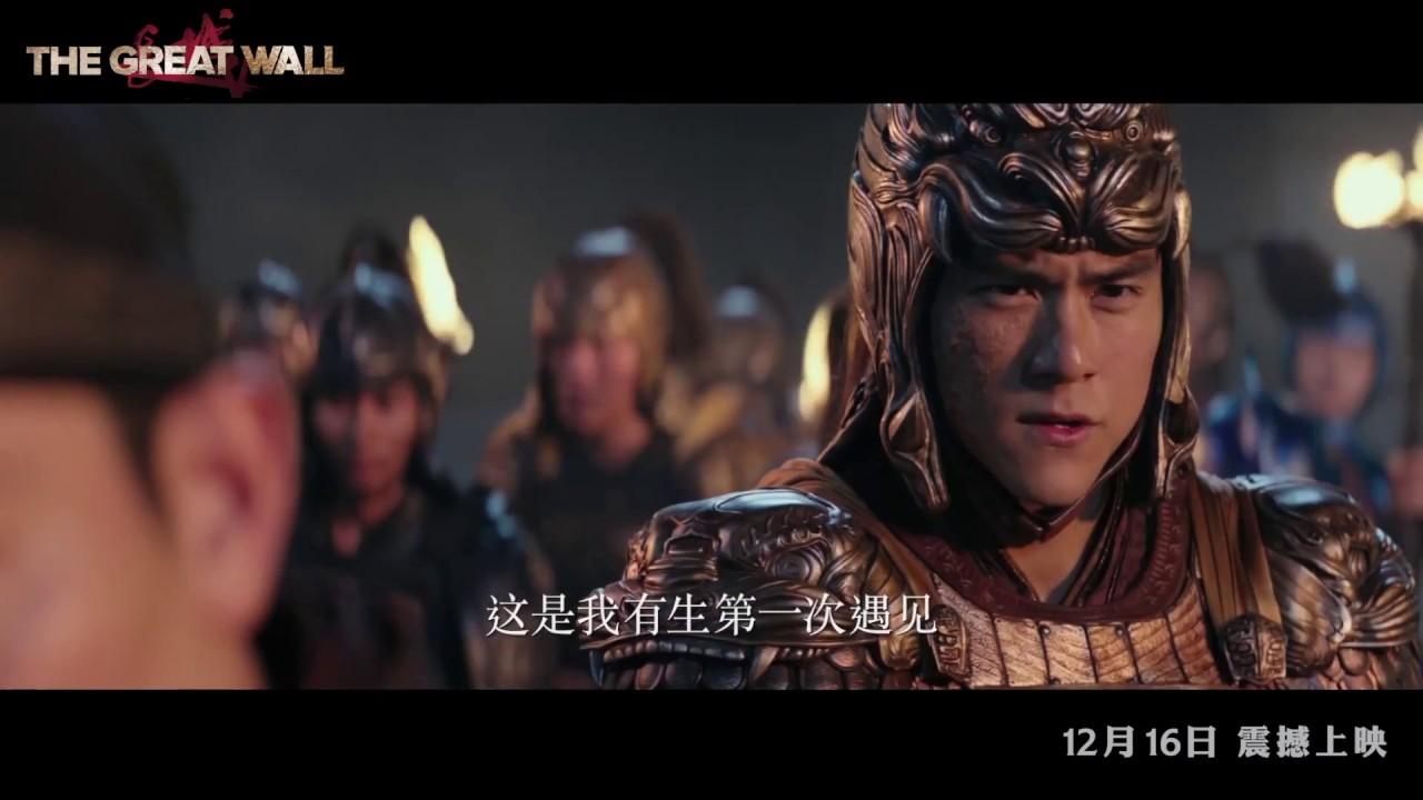 """Das Fantasy-Epos """"The Great Wall"""" mit Matt Damon hat einen 9-minütigen Trailer!"""