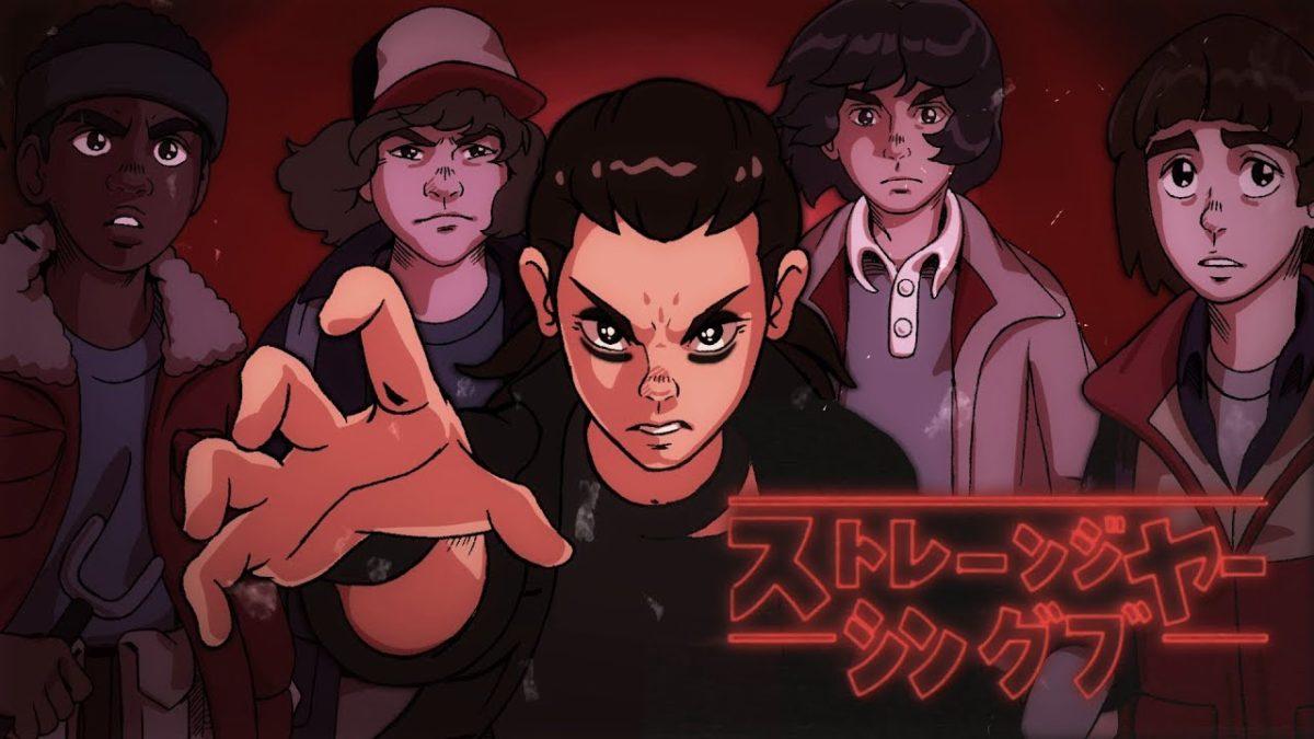 """""""Stranger Things"""" als 80s Anime"""