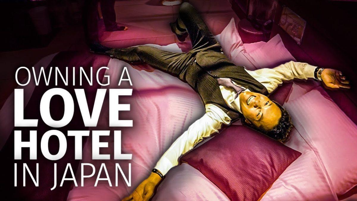 """Zu Besuch in einem japanischen """"Love Hotel"""""""