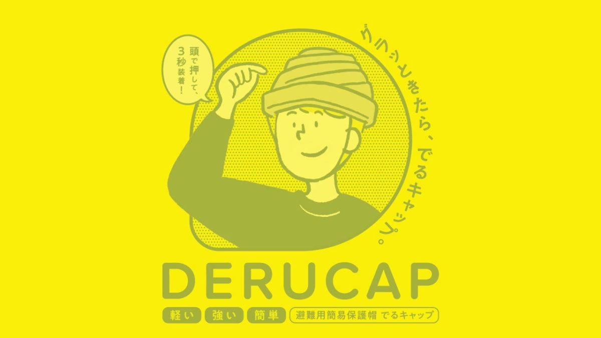 Derucap: Der zusammenfaltbare Katastrophenschutzhelm aus Japan